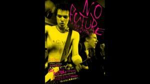 <パンクロックの封印を解く>ピストルズへのレクイエム『NO FUTURE:A SEX PISTOLS FILM』