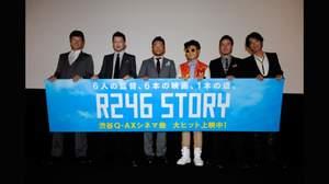 『R246 STORY』6人の監督が勢ぞろいして大移動