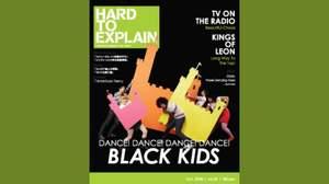人気洋楽フリーペーパーの『Hard To Explain』が雑誌化
