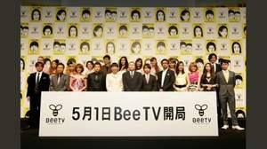 """和田アキ子、吼える。""""今までのテレビはうわっつら!"""" ──BeeTV発表会"""