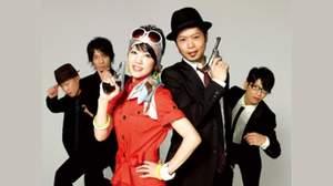 THE イナズマ戦隊、渡瀬マキと「恋のドッキドキ大作戦」