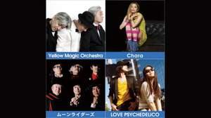 <WORLD HAPPINESS 09>にYellow Magic Orchestra降臨