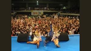 Lil'B、愛知県の高校生5,000人とビッグ・コラボレーション