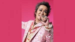 忌野清志郎、「Oh! RADIO」シングル発売へ