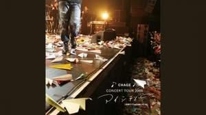 「同じ景色にいよう!」CHAGE、2008年<アイシテル>ツアーのDVD発売