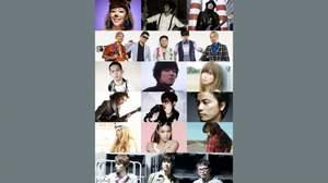 <J-WAVE LIVE2000+9>全ラインナップ発表、RIP SLYME、木村カエラ、吉井和哉、平井堅も
