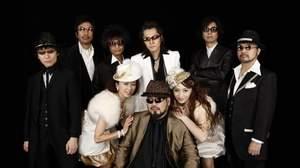 米米CLUB、17年ぶりとなる全国ホールツアー決定