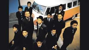 伝説のSKA SKA CLUB、コンプリート盤『complete disc』リリース