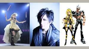 <Animelo Summer Live>しょこたん、GACKT、m.o.v.eが出演へ