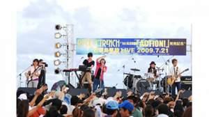 ロッカトレンチ、石垣島で凱旋ライヴ