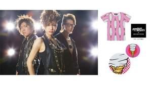 マドンナやビョークの衣装を手がけるジェレミー・スコットが、ガルネクとコラボを発表