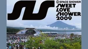 <SPACE SHOWER SWEET LOVE SHOWER 2009>全出演者決定