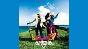 angela、アルバムリリースパーティーにファン100名招待