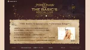 10月10日(土)、日本で一番早いクリスマス・ライヴイベント