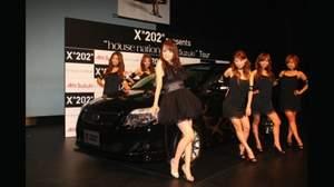 "X""202""×<HOUSE NATION>×鈴木亜美のセクシーコラボが実現"