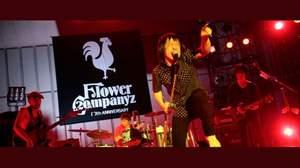 フラワーカンパニーズ、11年ぶりの日比谷野音で満員のファンと大合唱