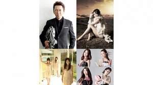 倖田來未、布袋寅泰、BoA、東方神起、谷村奈南…途上国の赤ちゃんを「Happy Birthday」で救おう