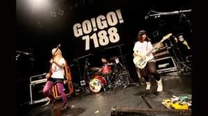 GO!GO!7188、<新・エレキ大作戦Vol.3>大盛況