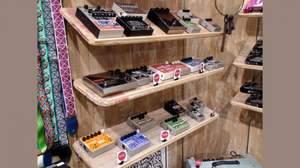 [2009楽器フェア速報]electro-harmonixはカラフルで個性的な新製品がいっぱい