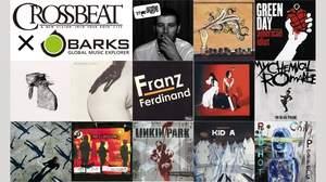 [クロスビート×BARKS] ロック・ファンに質問『2000年代のベスト・アルバム』は?