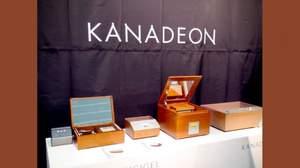 [2009楽器フェア速報]デジタル技術が融合したオルゴール、KANADEON