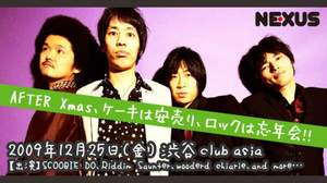 NEXUS、クリスマスにclub asiaで大忘年会
