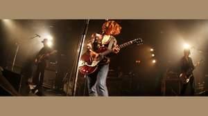 浅井健一、渋谷クアトロでワンマンライブ