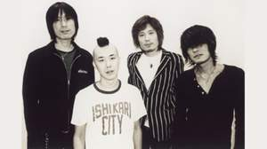 THEE MICHELLE GUN ELEPHANT、MUSIC ON! TVで正月特番