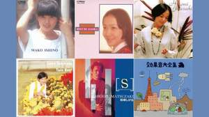 石野真子や麻丘めぐみなど1970年代アイドルの作品が一斉に配信開始