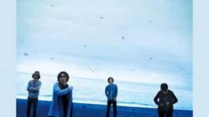 藍坊主、結成10周年を飾る豪華内容のアルバムをリリース