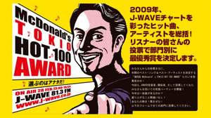 J-WAVE「McDonald's TOKIO HOT 100 AWARD」、ノミネート決定