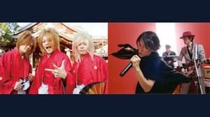 スチャダラパーとTOKYO No.1 SOUL SET、20周年記念インストアイベントを開催