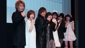 アニソンの祭典<Animelo Summer Live>、2010年は初の海外公演も