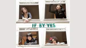 IF BY YES、デビューアルバムにはデヴィッド・バーン、小山田圭吾参加