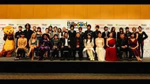 EXILE、<Billboard JAPAN Music Awards>を2年連続制覇