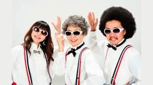 樹木希林、安藤裕子「林檎殺人事件」PVで33年ぶりのフニフニダンス