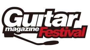 <ギター・マガジン・フェスティバル>、追加アーティストに松原正樹×野呂一生