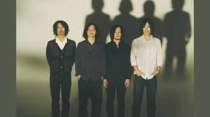 藍坊主、4月にシングル「星のすみか」とベストアルバムの発売が決定