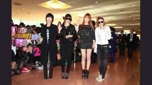 2NE1が『Mステ』出演のために来日、ファン約800人が出迎える