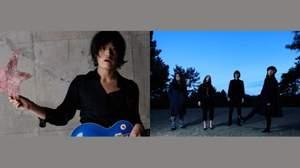 【災害関連】ミュージシャンたちによる応援メッセージ・サイト「HOPE FOR TOMORROW」開設