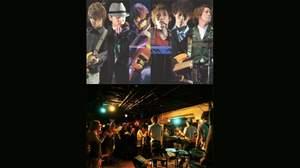 ソノダバンド、全国ツアー&<情熱大陸 SPECIAL LIVE>出演決定