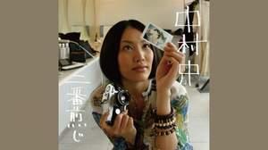 中村 中、セルフカバー集『二番煎じ』&ベスト選曲集『若気の至り』同日発売決定
