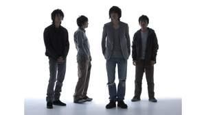 BUMP OF CHICKEN、新曲「Smile」の着うた(R)が配信スタート