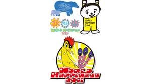 <ワールド・ハピネス>、火の鳥とコラボレーション