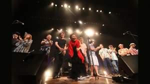 あれから3ヶ月、加藤登紀子がチャリティーコンサート