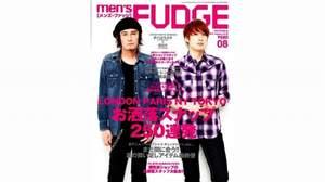 THE BAWDIES・ROY×The Birthday・チバユウスケが『MEN'S FUDGE』表紙を飾る