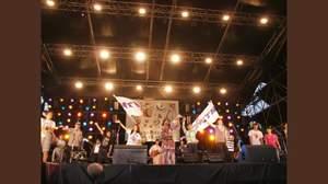 <FM802 MEET THE WORLD BEAT 2011>、「上を向いて歩こう」を大合唱