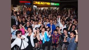 <フレディ・フォー・ア・デイ>、髭男爵&ROYが新橋をロック・ユー!