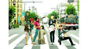 東京カランコロン、「少女ジャンプ」リリース
