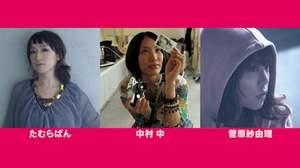 女性アーティスト結集<Live MessengerS>、いよいよ開催